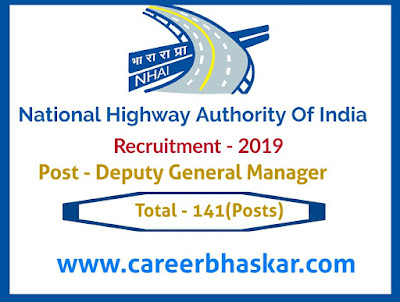 NHAI - Deputy General Manager and Manager Recruitment 2019, NHAI - Deputy General Manager and Manager Recruitment 2019, General Manager and Manager Recruitment, NHAI - Recruitment 2019, NHAI - April-May Recruitment, 2019, NHAI Vacancy, NHAI - Recruitment, 2019, General Manager and Manager, General Manager and Manager, Recruitment 2019, NHAI Recruitment, NHAI Vacancy, NHAI Vacancy 2019, NHAI Job,