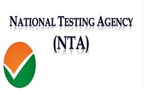National Testing Agency(NTA) ने जारी की नयी नोटिफिकेशन