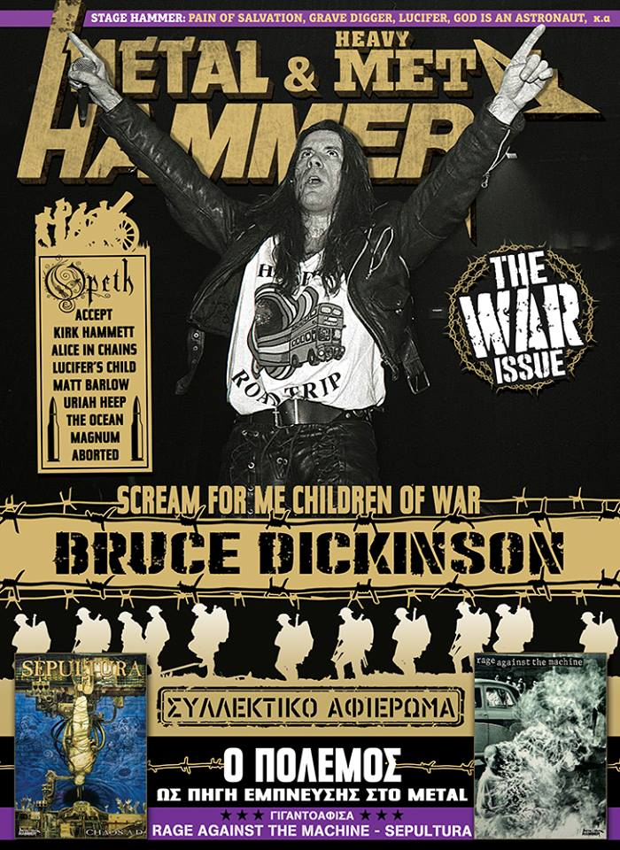 Metal Hammer GR #407 is out now