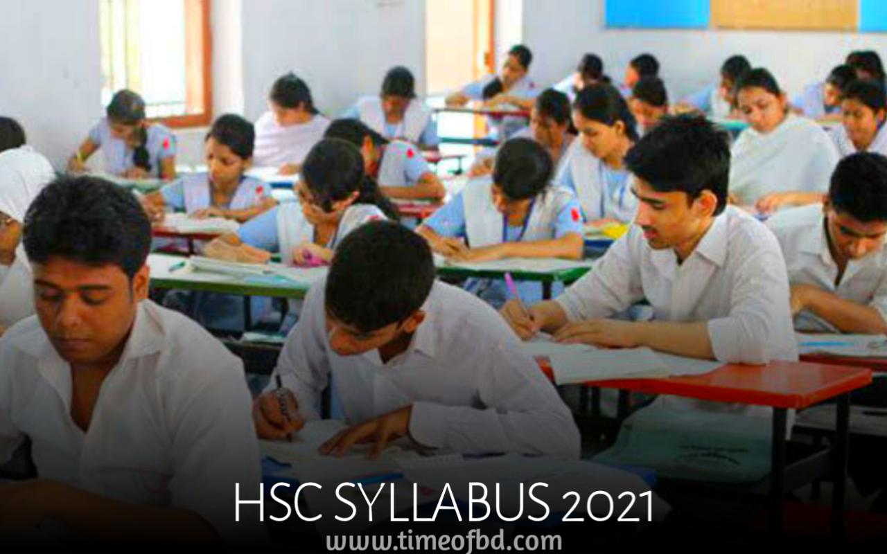 hsc syllabus2021,hsc syllabus2021 pdf download,hsc syllabus2021 bangladesh , hsc syllabus2021 bangla,HSC Syllabus 2021 Pdf Download,HSC English 1st Paper Syllabus 2021,HSC Bangla 1st Paper Syllabus 2021,HSC Bangla 1st Paper Syllabus 2020-2021,HSC Bangla 1st Paper Syllabus 2022,HSC Bangla 2nd Paper syllabus 2021