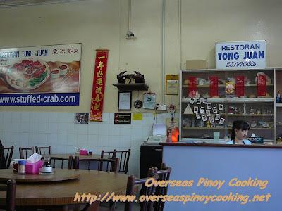 Inside Tong Juan Restaurant