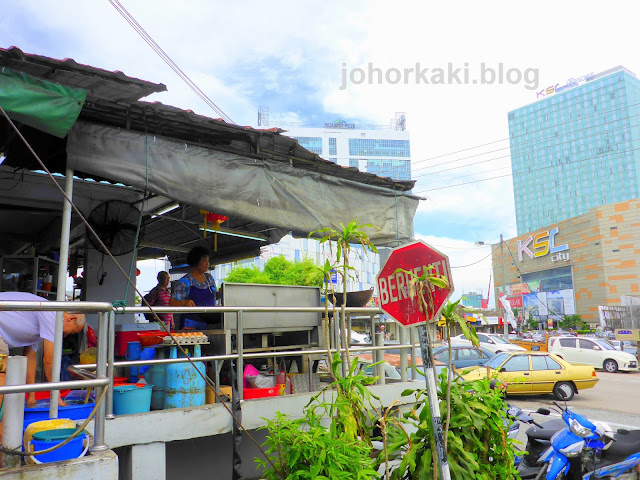 Char-Kway-Teowl-Johor-Bahru