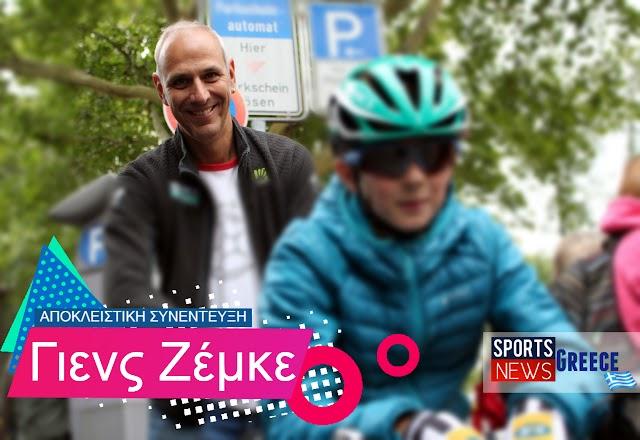 Jens Zemke: «Έχουμε αυτοπεποίθηση ότι θα πετύχουμε στο Giro όλους τους στόχους μας»