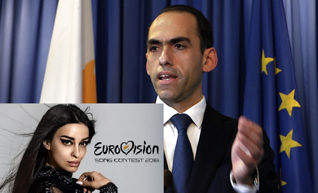 Cyprus Finance Minister: If Eleni Foureira wins Eurovision we'll open the state coffer