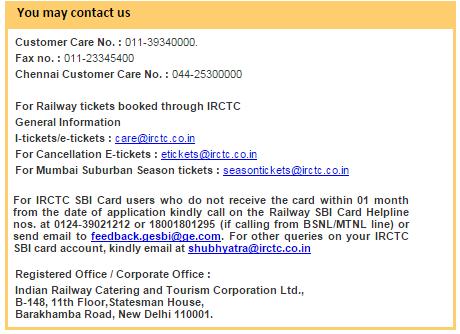 irctc hindi telugu customer care tamil kannada english phonenumber