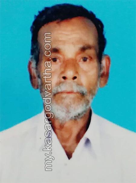 Kerala, News, Death, Obituary, Kasaragod, Muliyar, Izzath nagar, Ammangod Abdul Khader passes away.