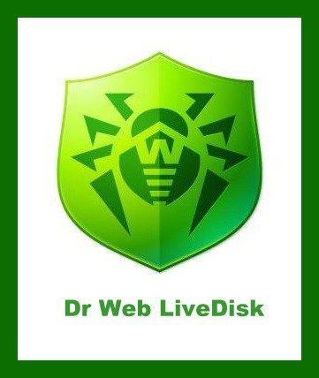 برنامج Dr.Web LiveDisk 2020 يساعدك على استعادة انظمة الكمبيوتر المصابة بالفيروسات والبرمجيات الخبيثة