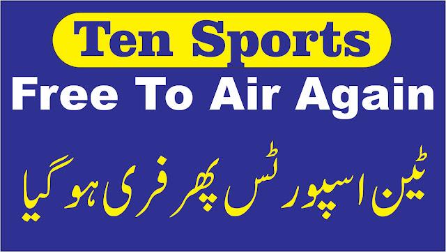 Ten Sports Free To Air 2020  Again ON Paksat 1R 38E 2020 ten sports live paksat,