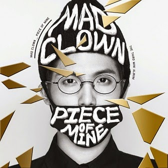 Mad Clown Fire English Translation Lyrics