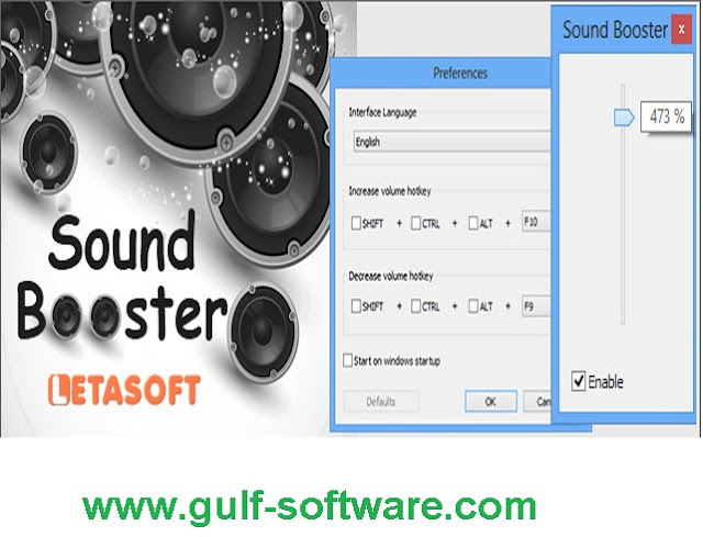 https://www.gulf-software.com/2018/11/sound-booster.html