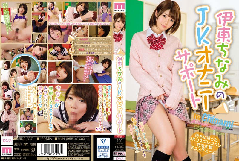 Watch Porn MIDE337 JK Masturbation Support Of Chinami Ito