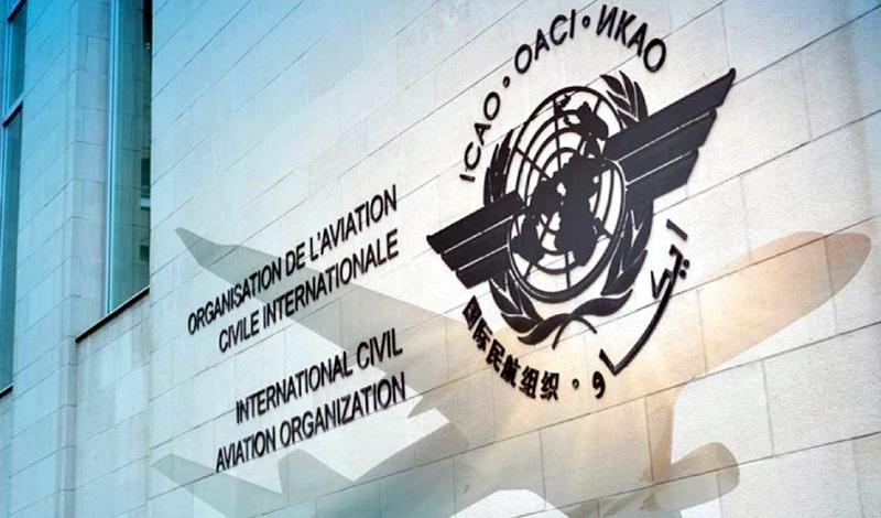 منظمة الطيران المدني الدولي الإيكاو ICAO
