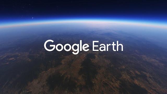 تحميل جوجل ايرث