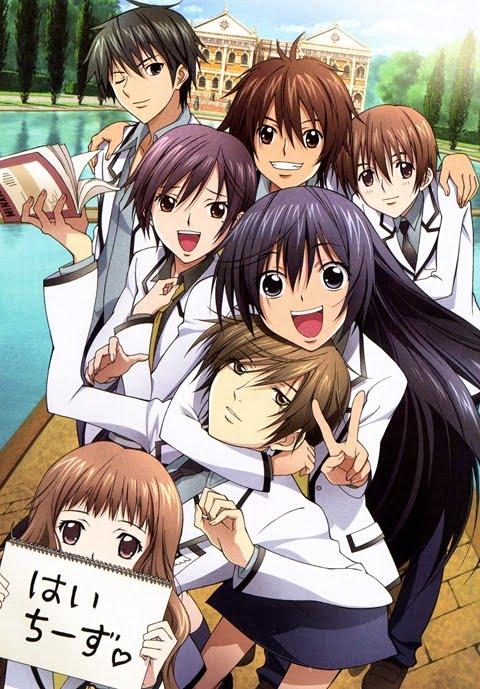 Anime Boy and Girl Friendship | ... Boke 百合のボケ 〜百合が好きだ ...  |Anime Group Of Friends Boys And Girls