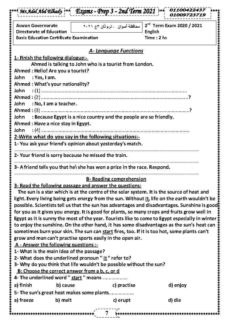 امتحان اللغة الإنجليزية 5 محافظات (word & pdf ) للصف الثالث الإعدادى الترم الثانى 2021 مستر عادل عبد الهادى