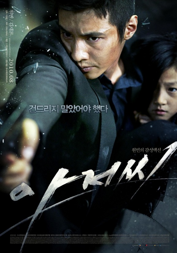 Sinopsis The Man From Nowhere / Ajeossi / 아저씨 (2010) - Film Korea