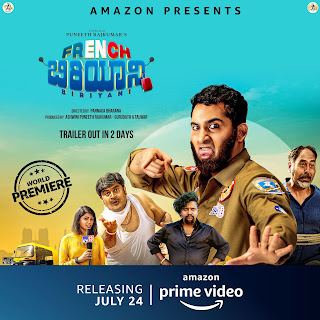FRENCH BIRYANI - [2020] Kannada Full Movie Download
