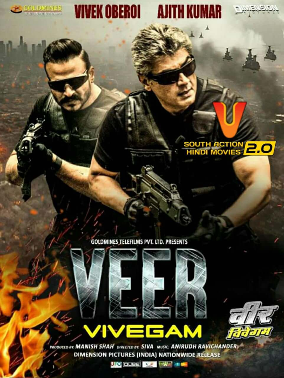 Vivegam 2017 Dual Audio Hindi 480p UNCUT HDRip 400MB Download ESub