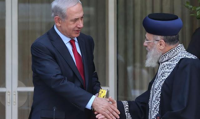 Rabí Iosef y Binyamin Netanyahu