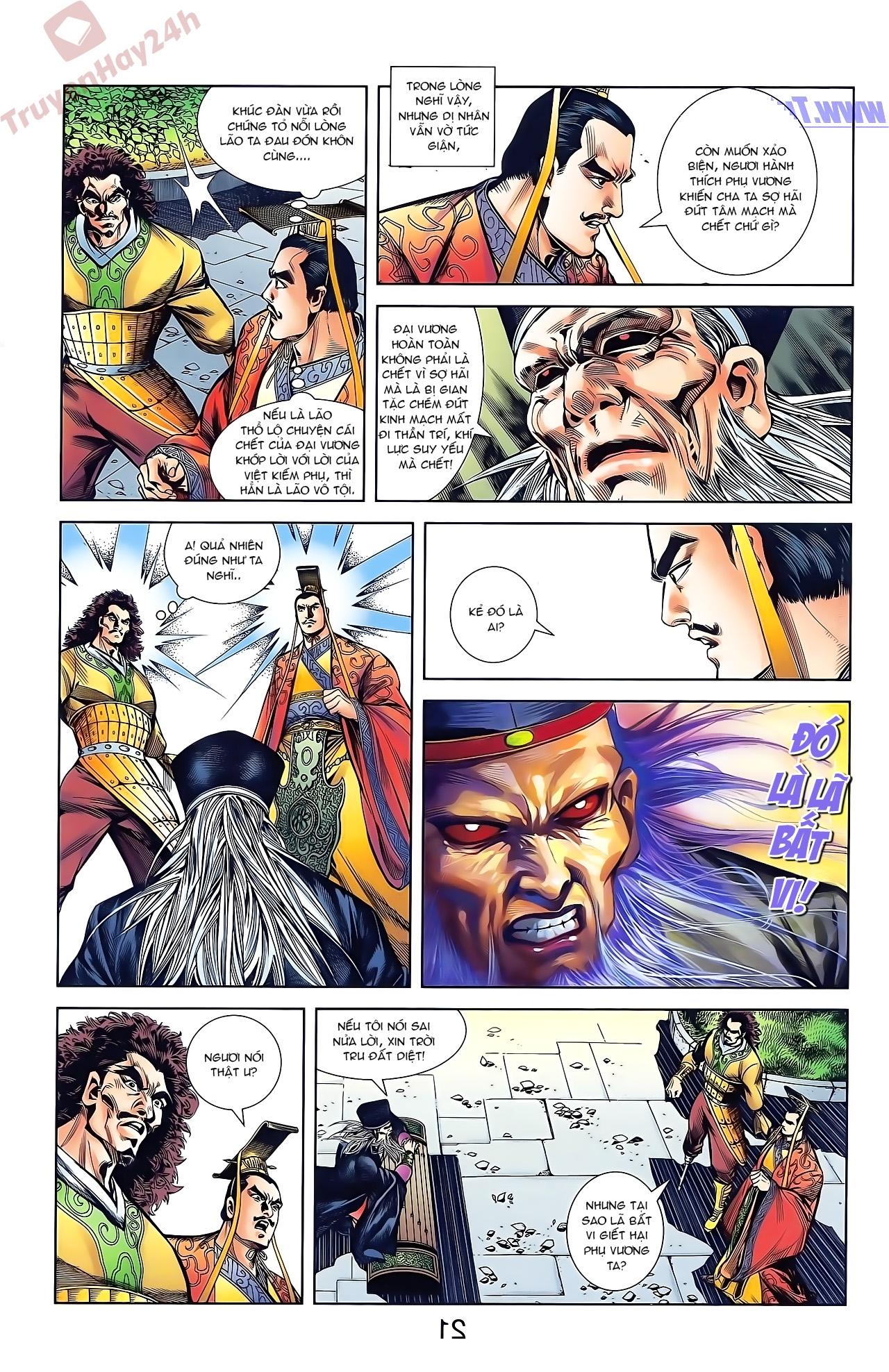 Tần Vương Doanh Chính chapter 43 trang 22