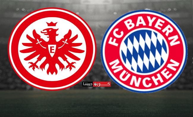 مشاهدة مباراة بايرن ميونخ وآينتراخت فرانكفورت بث مباشر اليوم 23-5-2020