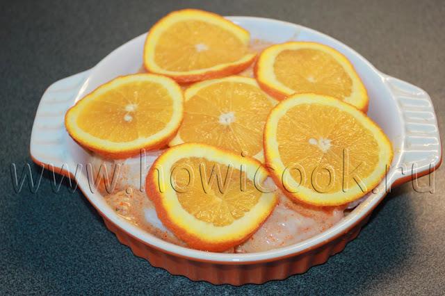 рецепт курицы с апельсинами в фольге с пошаговыми фото