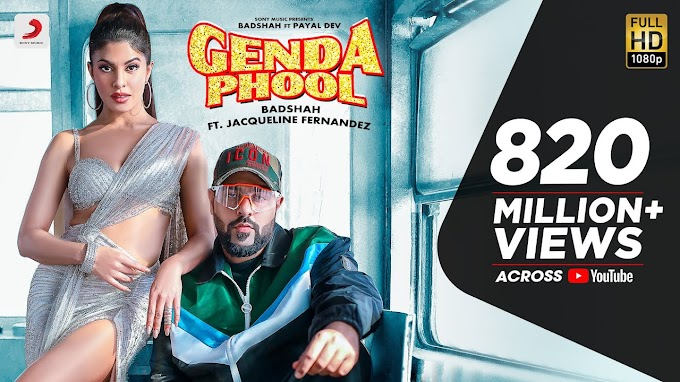 Genda Phool Lyrics | Genda Phool Song Lyrics | Genda Phool Lyrics in Hindi And English | Badshah & Jacqueline |