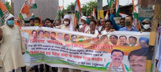 madhubani-congress-protest