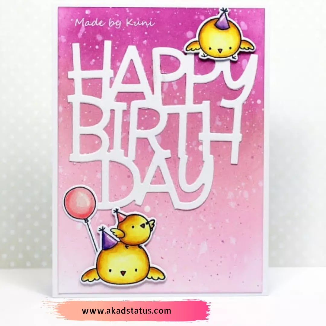 Happy birthday quotes for brother , Happy birthday cake images, happy birthday Greetings Card, happy birthday wishes images, happy birthday images,