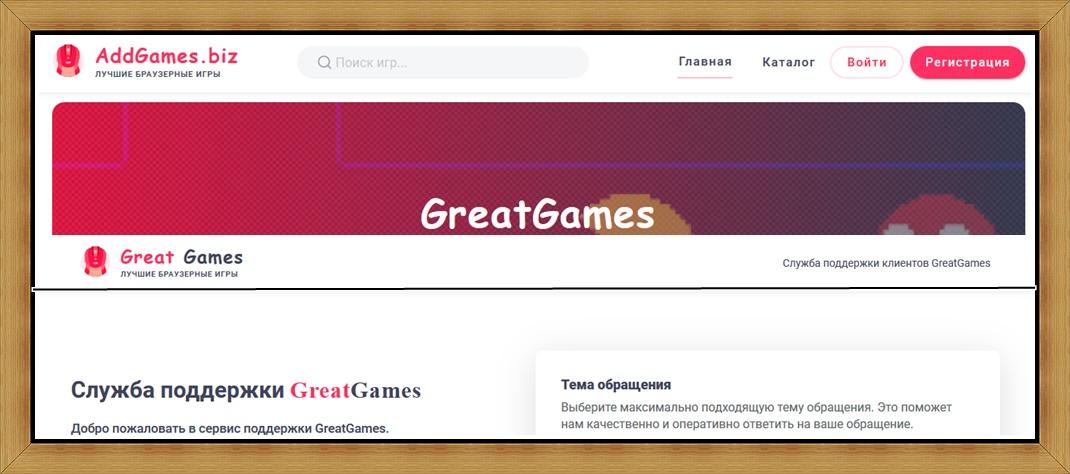[Мошенники] Лучшие браузерные игры Отзывы