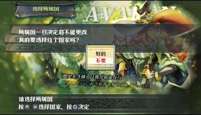 【PSP】聖騎戰史中文版(大騎士物語、Grand Knights History),很棒的回合制RPG!