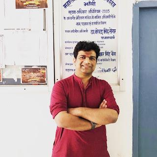 Dr. Vikas Kumar Saingar