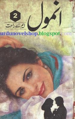 Download Urdu Novel Anmol by MA Rahat Read Online (Part-2)