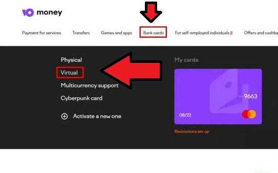 طريقة الحصول على فيزا افتراضية مجانا لتفعيل الباي بال والشراء من النت