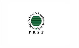 Punjab Rural Support Program PRSP Jobs 2021 – IT Section Jobs
