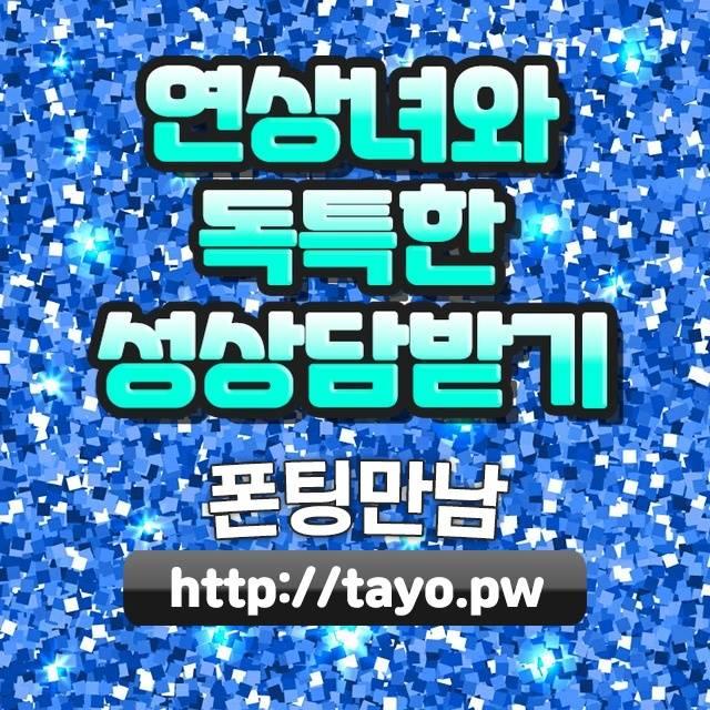 한밭대CCTV설치