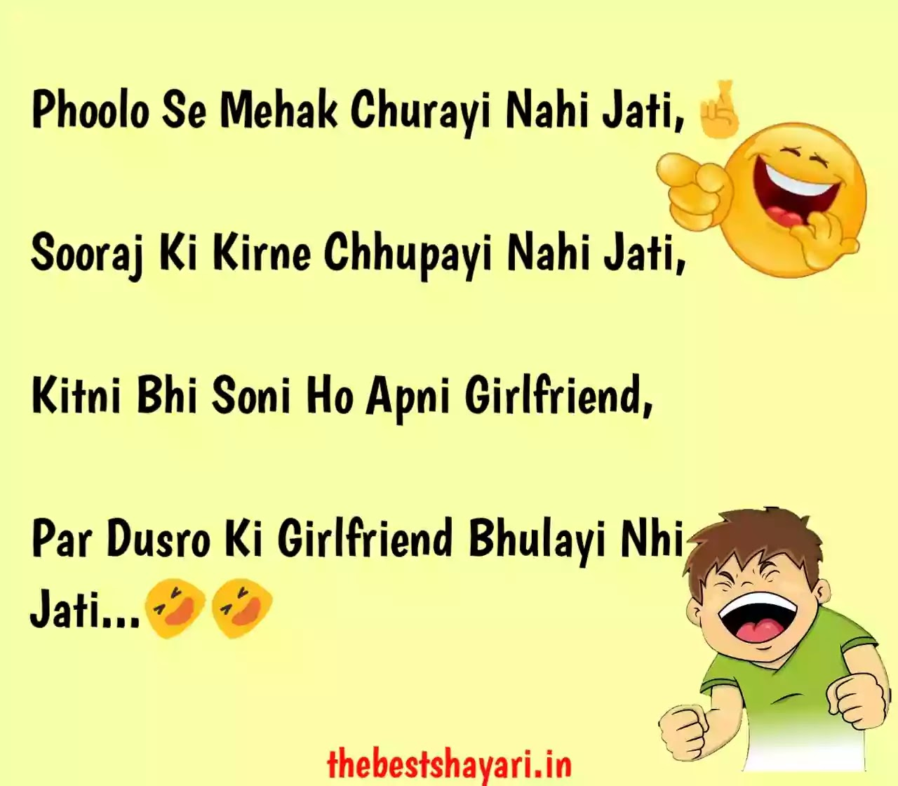 funny shayari images for facebook