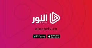 NEW ALNOOR TV 1 YEAR VIA PAYPAL