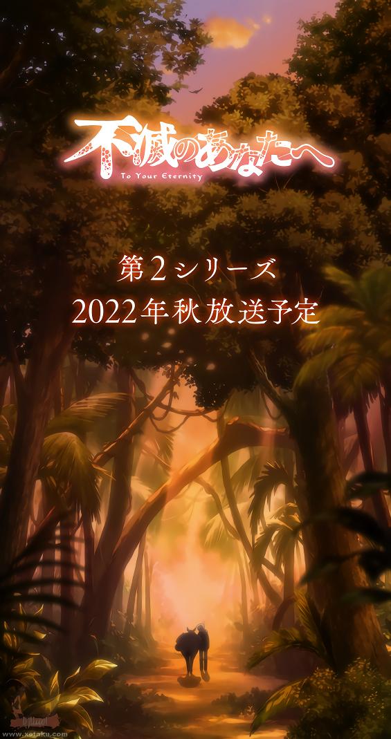 Fumetsu no Anata e 2nd Season