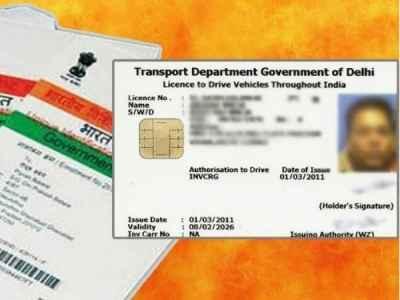 DL को Aadhar Card से कैसे करें Link जाने पूरा तरीका।