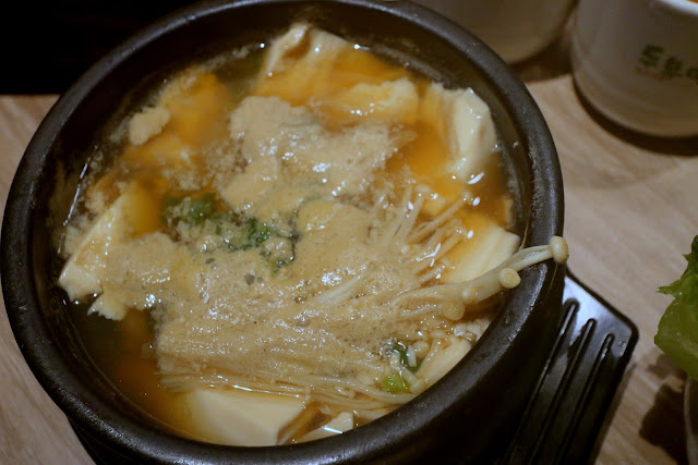 台北美食 豆腐村