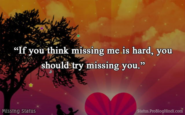 missing status for love