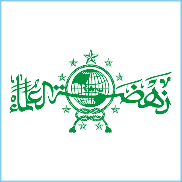 Nahdlatul Ulama Logo - Free Download File Vector CDR AI EPS PDF PNG SVG