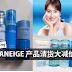【女性好康】女生必备的LANEIGE护肤品大减价!最低RM19!