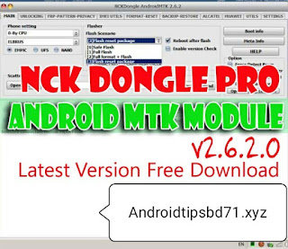 Setup NCK Pro Android MTK Module v2.6.2.0 Latest Version Free Download Password By Androidtipsbd71