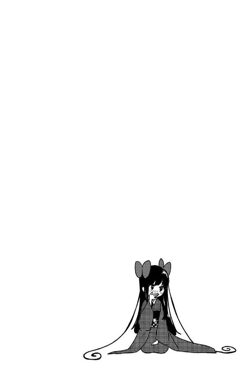 Shouwa Otome Otogibanashi - หน้า 18