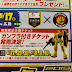 GunPla 40th Anniversary x Hanshin Tigers Baseball Team HG RX-78-2 Gundam