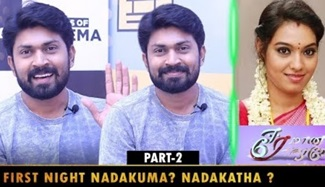 Vijay Tv Eeramana Rojavea Actor Dhiraviam Interview