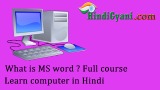 learn computer course ms word in hindi and urdu