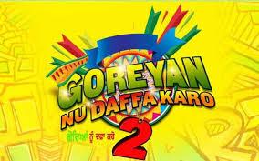 goryan nu dafa karo